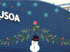 (Español) Usoa: ¡Felices Fiestas!